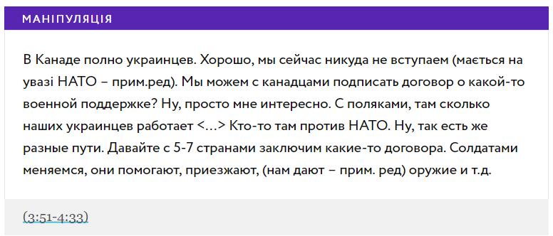 Зеленский попался на вранье: итоги VoxCheck