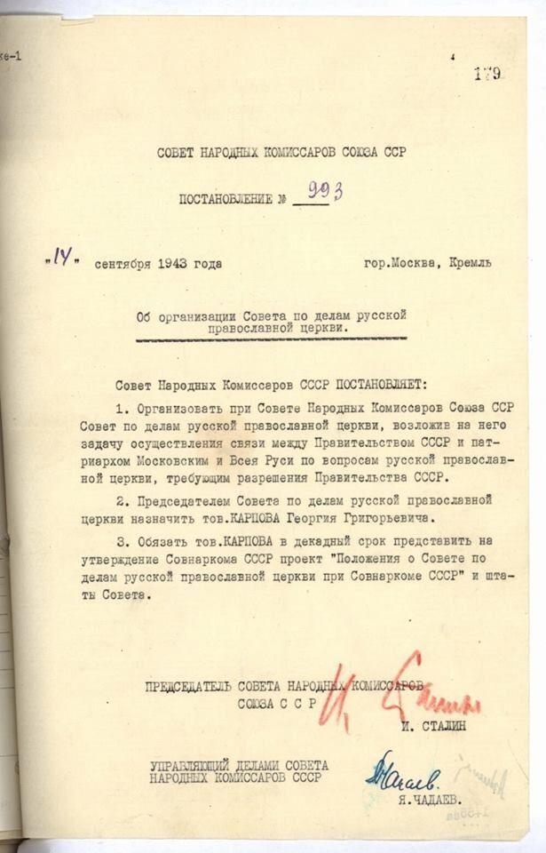 РПЦ, вы вообще существуете? Тарас Чорновил доказал неканоничность Московской церкви