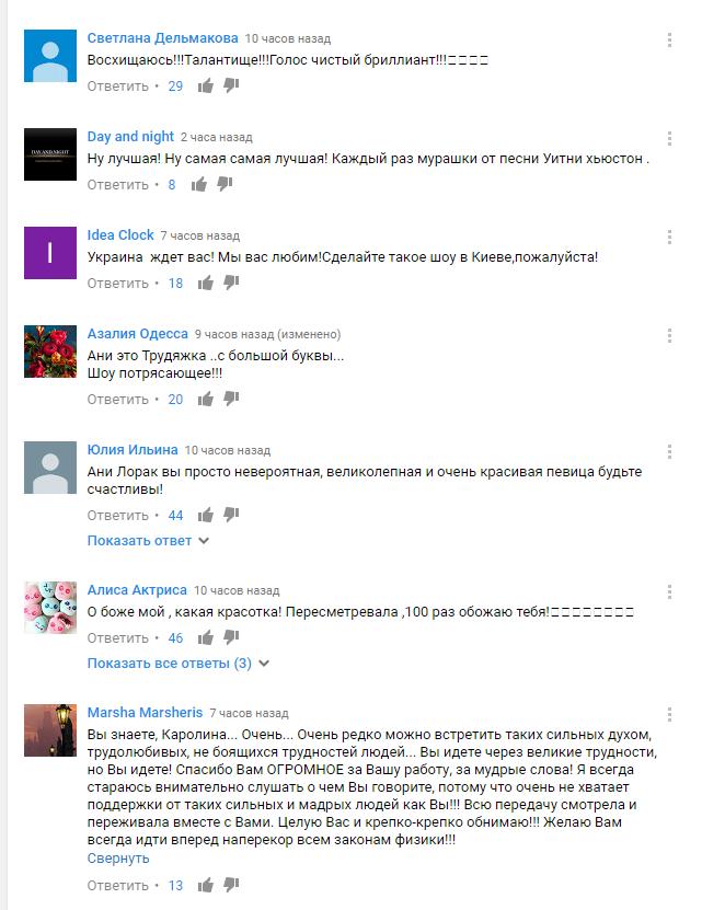 """""""Мой мычать тебя увидеть"""": Ани Лорак восхитила фанов фильмом о шоу DIVA"""