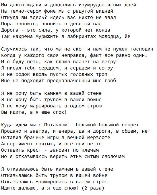 """""""Я відмовляюся бути трупом у вашій війні! Ідіть нах*р!"""" Гребенщиков розлютив терориста """"ДНР"""" новою піснею"""