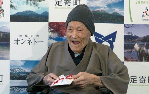 Масадзо Нонака умер: кто он и что больше всего любил