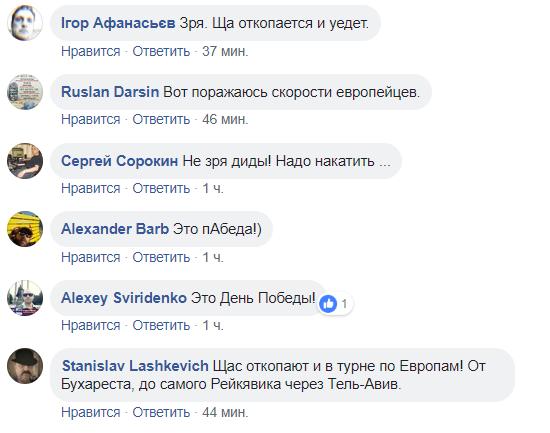 """""""Кобзону от этой новости стало чуть теплее в гробу"""": решение ЕС породило мем"""