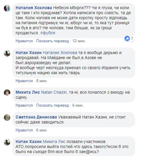 Натан Хазин навлек волну гнева: кто он и при чем здесь Тимошенко
