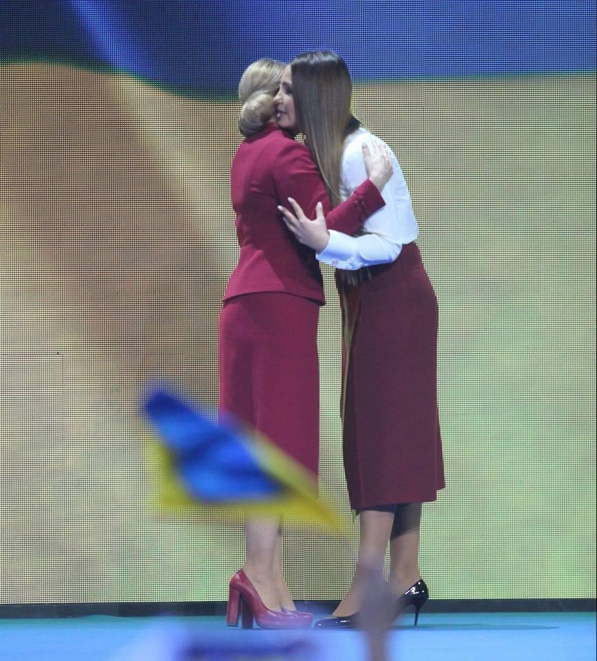 Як тепер виглядає Євгенія Тимошенко: фото зі з'їзду