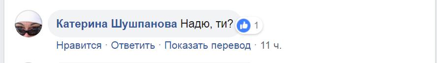 """""""Надя, слезай!"""" Ленин и снег сплелись в потрясающую композицию"""