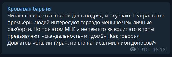 """""""Ох*єваю!"""" Що Собчак каже про скандал з Богомоловим і Віторганом"""