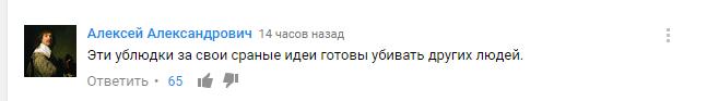 Шарій розлютив своїх глядачів інтерв'ю з Нацкорпусом