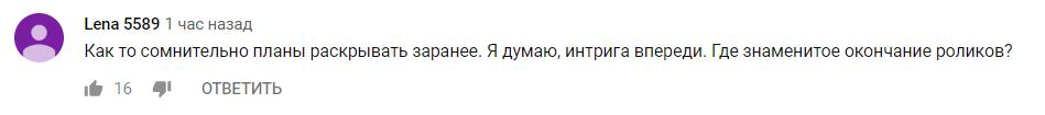 """Шарий приготовил на съезд Порошенко """"теракт"""""""
