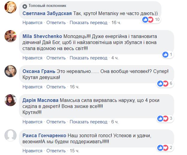 """Вікторія Ягич: хто вона і як відзначилася на """"Голос країни"""""""