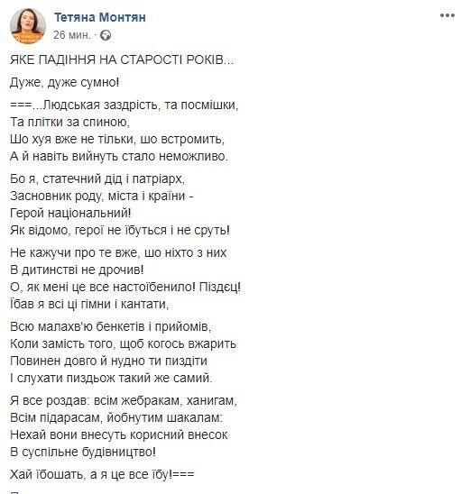 """""""Щоб в Україну не прийшов п ..."""" Лесь Подерв'янський відсмалив на з'їзді Порошенка"""
