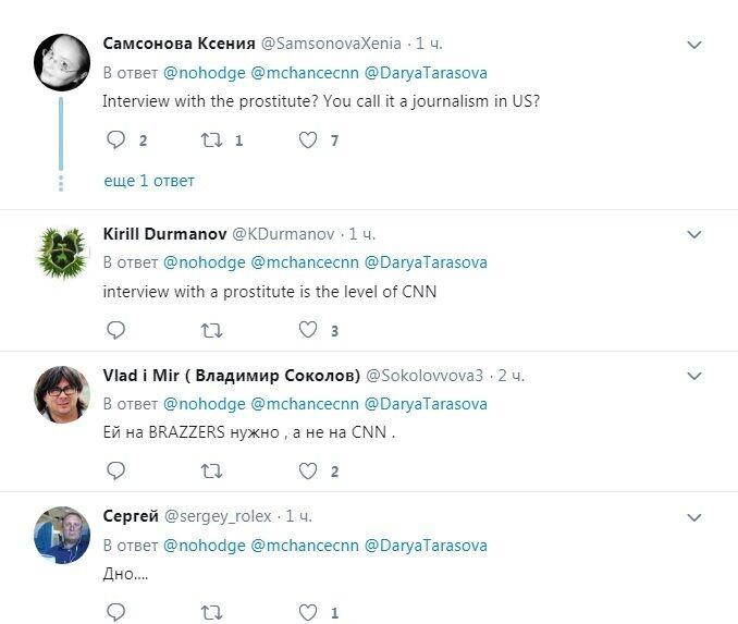 """""""Интервью с проституткой?!"""" Настя Рыбка пришла на CNN, и сети закипели"""