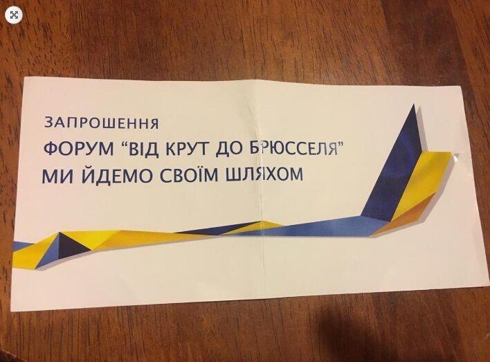 """""""Обманутая"""" людьми Порошенко alyona alyona: в БПП заявили, что рэперша лжет и опубликовали фото"""