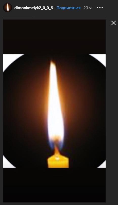 Діма Хмелюк вшанував пам'ять убитого в Києві брата. Фото