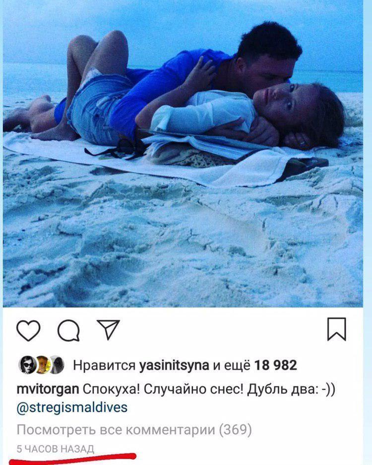 В фото с любовной сценой Собчак и Виторгана на пляже увидели неладное