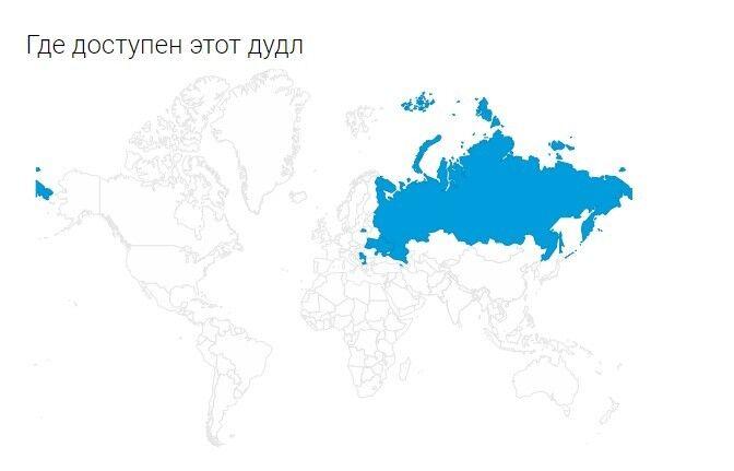Свята 2019: Google дав ляпаса незалежності України