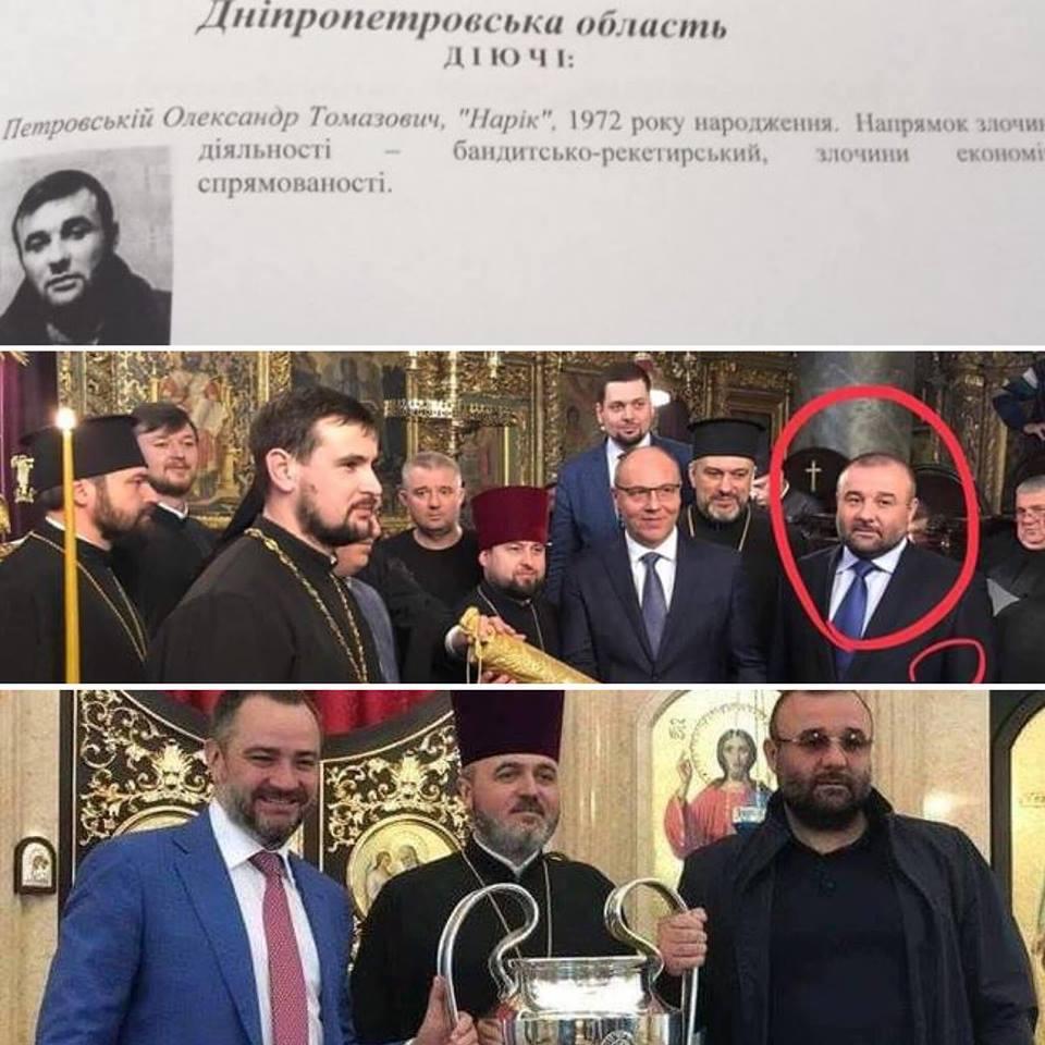 """Олександр Петровський """"Нарик"""": хто він і чому навколо нього скандал"""