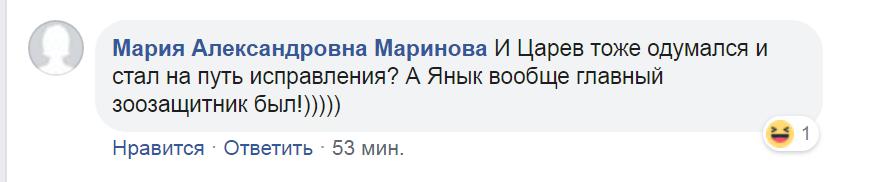 """""""Колишній бандит? Так. Але колишній"""": Олександра Петровського """"Наріка"""" спробували виправдати"""