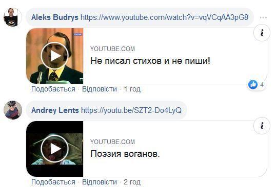 Сергій Лавров опублікував свої вірші, читачі підозрюють, що він збожеволів