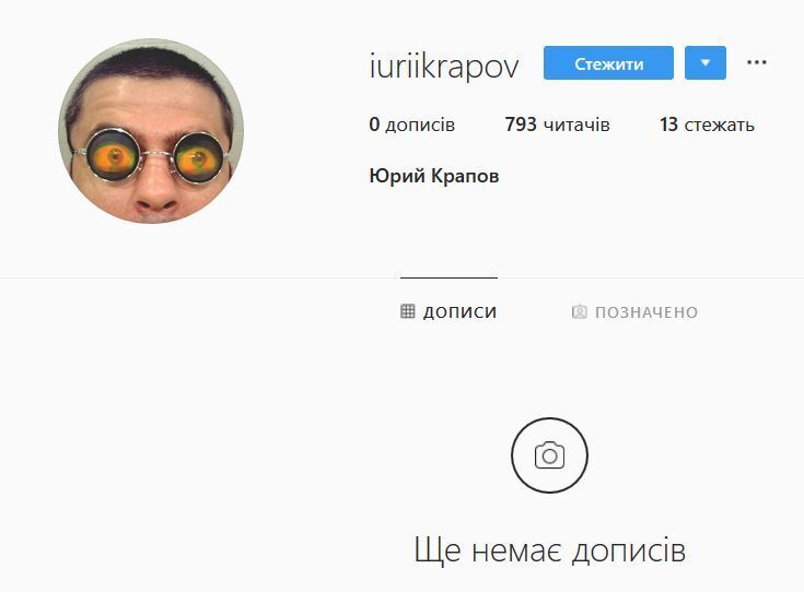 """Что известно о напарнике Зеленского по """"х*ромузыке"""" и какую печальную судьбу ему предрекли"""