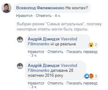 Юлія Мендель і Russia Today: коли насправді було зроблено фото