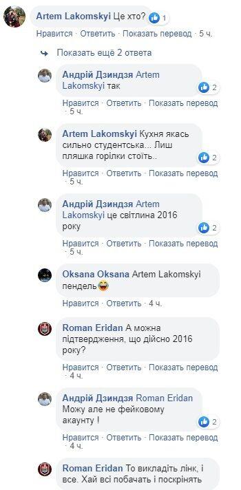 Юлия Мендель и Russia Today: когда на самом деле было сделано фото