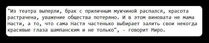 Чому Волочкова п'є і як алкоголь губить її життя і зовнішність, наочні фото