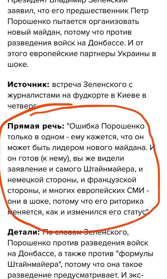 Арестович показав перли Зеленського з марафону і жахнувся