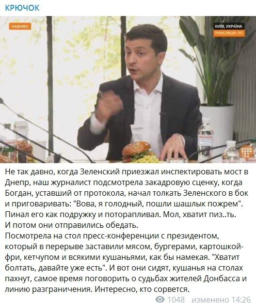 """""""Досить пиздіти"""": Богдан однією фразою образив Зеленського, журналістка стала свідком"""