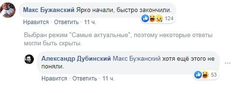 Коломойский наносит удар: Дубинский и Бужанский готовы добиваться отставки Рябошапки?
