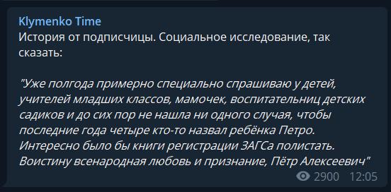 """""""Всенародна любов і визнання"""": опитування показало ставлення українців до Порошенка"""