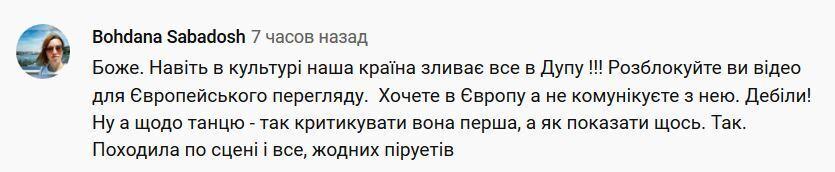 """""""Что вы творите?"""" """"Дебилы!"""" Создатели шоу """"Танцы со звездами"""" разгневали иностранцев"""