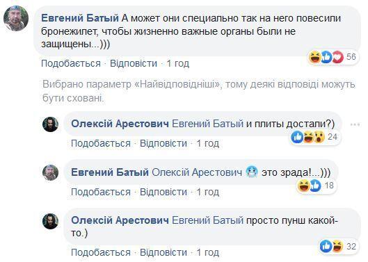 """""""Как на корове седло"""": Зеленского высмеяли за его фото с Донбасса в военной форме"""