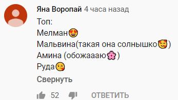 Кто такая Амина Досымбаева и почему она вызывает восторг в Топ-модель по-украински