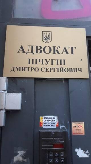 Кто такой Дмитрий Пичугин и как разгорелся дикий скандал из-за пристройки на Майдане
