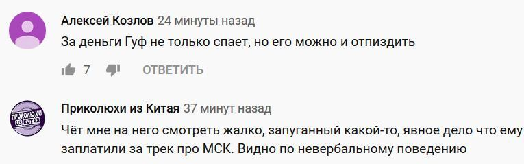 """""""Обидва брали в рот у Тіматі"""": Собчак і Гуф розлютили глядачів"""