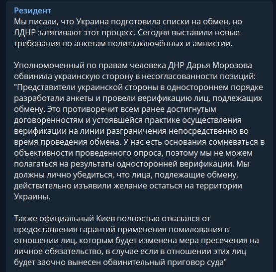 """Зеленскому не оставили выбора: почему Украина пошла на """"формулу Штайнмайера"""""""