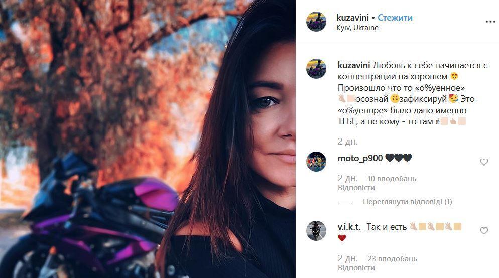 """Хто така Олена Кузавіні і яку ппост перед ДТП вона зробила: """"щось ох*єнне"""""""