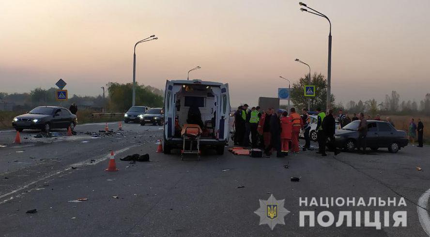 У Дніпрі поліцейський виїхав на зустрічну смугу і загинув