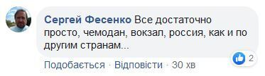 """""""Дебіли, бл*дь, ви вже в Росії"""": Цимбалюк розпік акцію """"ЛНР"""""""