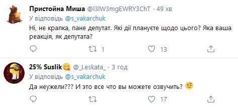 """Вакарчук оценил выступление Хора Веревки на """"Вечернем квартале"""" и разозлил поклонников"""