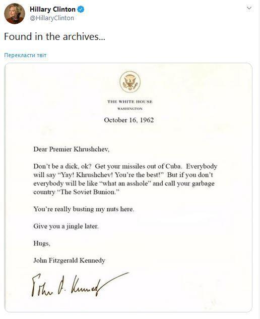 """""""Не будь ху*м"""": Клинтон поразительно высмеяла Трампа, опустив СССР"""