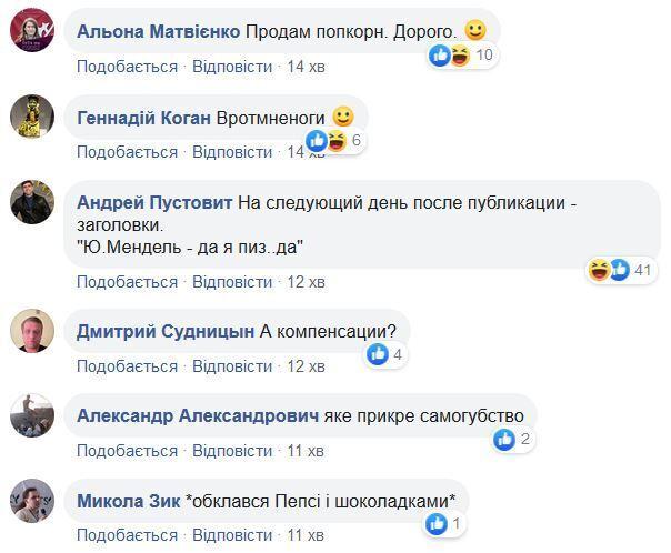 У Зеленского приняли неожиданное решение по Приватбанку, все ждут реакции Коломойского