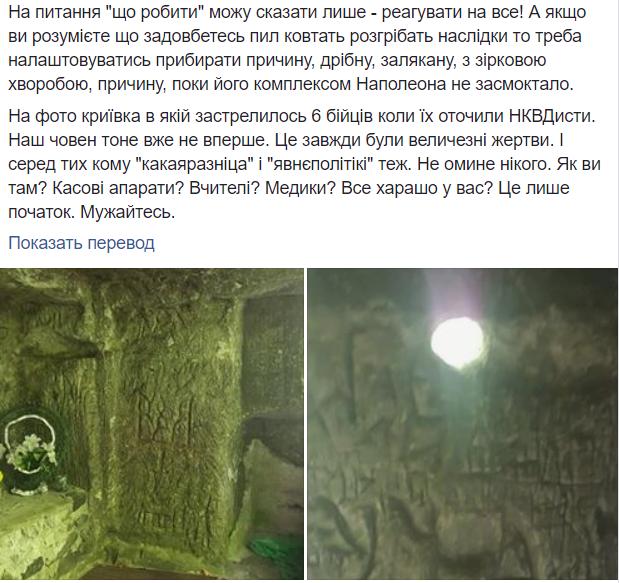 """""""Україна зникає"""": Маруся Звіробій закликала прибрати Зеленського"""