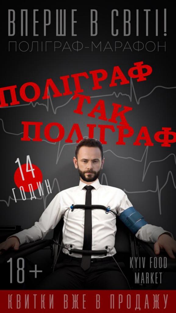 """""""Тупые пи*дуны!"""" Дубинский жестко оскорбил Лещенко и Кошкину"""