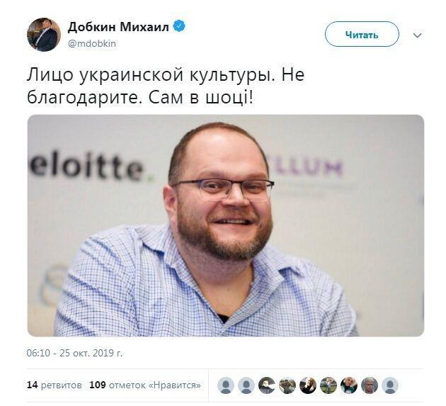 Добкін посміявся з міністра Зеленського і зганьбився сам