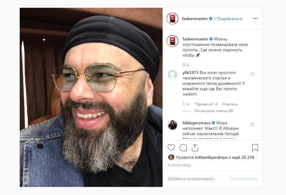Що сказав Максим Фадєєв після серцевого нападу
