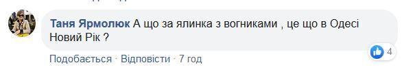 Сенцов і Саакашвілі відсвяткували новосілля: їх дивне спільне фото викликало питання