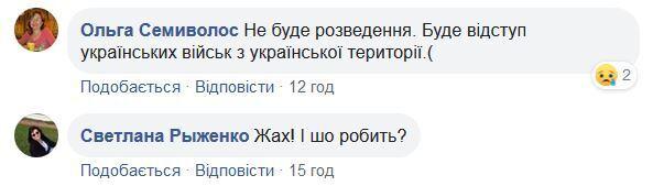 Мирослав Гай: відступ ВСУ запланований на найближчі дні