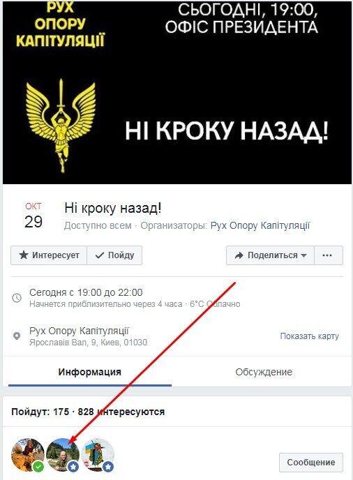 """""""Украинцы устали от войны?! Нет!"""" Ярош обвиняет Зеленского во лжи и реагирует на Золотое"""