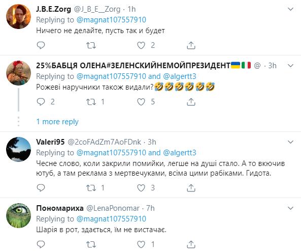 """""""Анус себе заклейте"""": акция телеканалов Медведчука вызвала гнев в сети"""